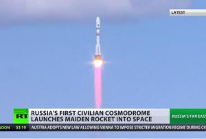 rusija kosmodrom