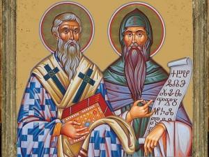 Sveti Kiril i Metodij Свети Кирил и Методиј
