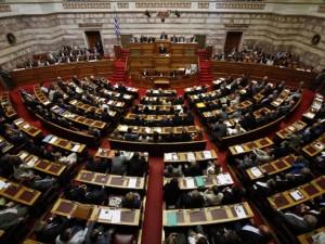 grcki-parlament