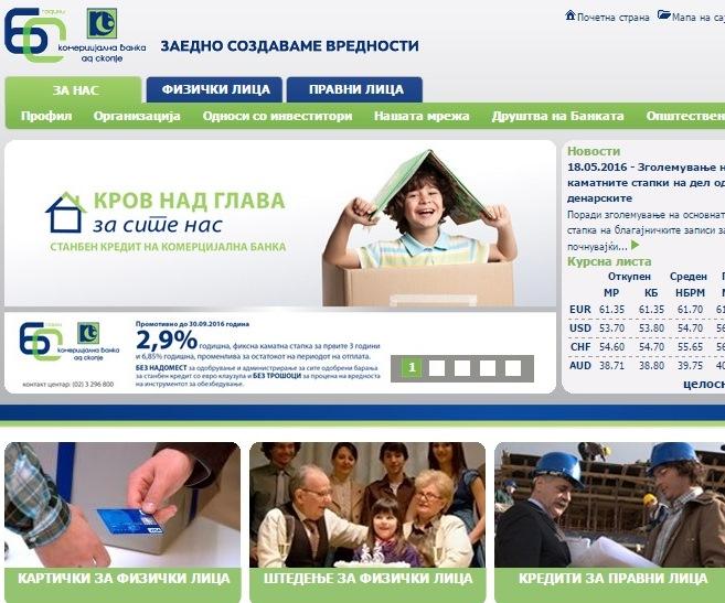 komercijalna banka1