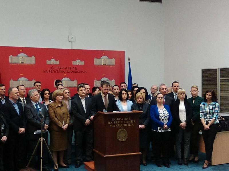 pratenicka-grupa-na-VMRO-DPMNE