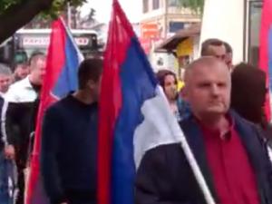 протест Бања Лука