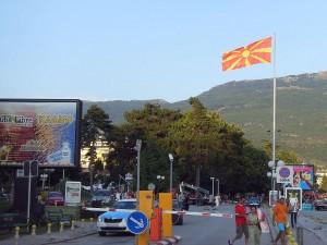 Ohrid Охрид