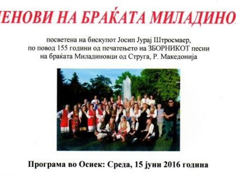 BRACa-MILADINOV-2016-4-640x320