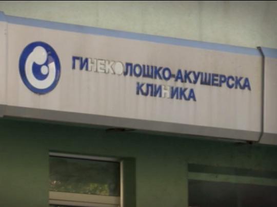 Klinika za ginekologija