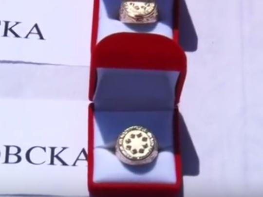 inzenerski prsten