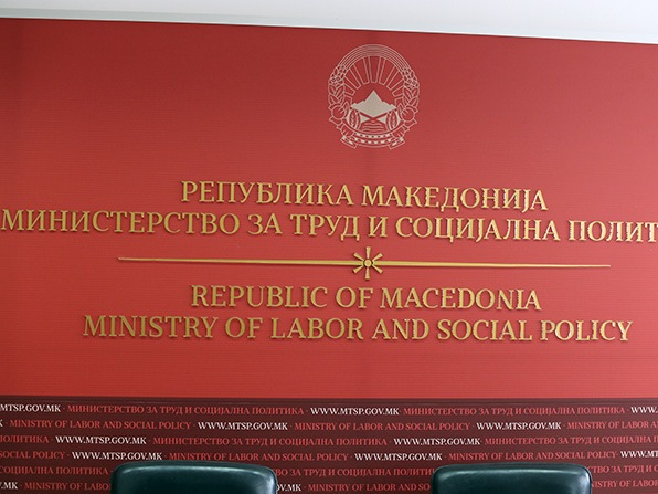 ministerstvo-za-trud