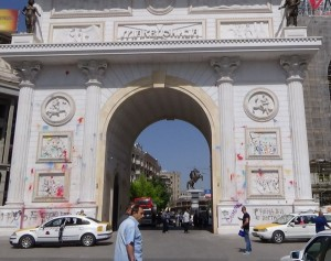 porta makedonija