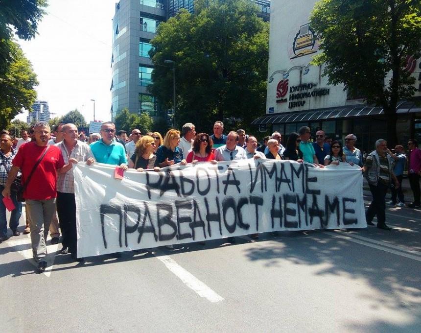 protest sudska administracija