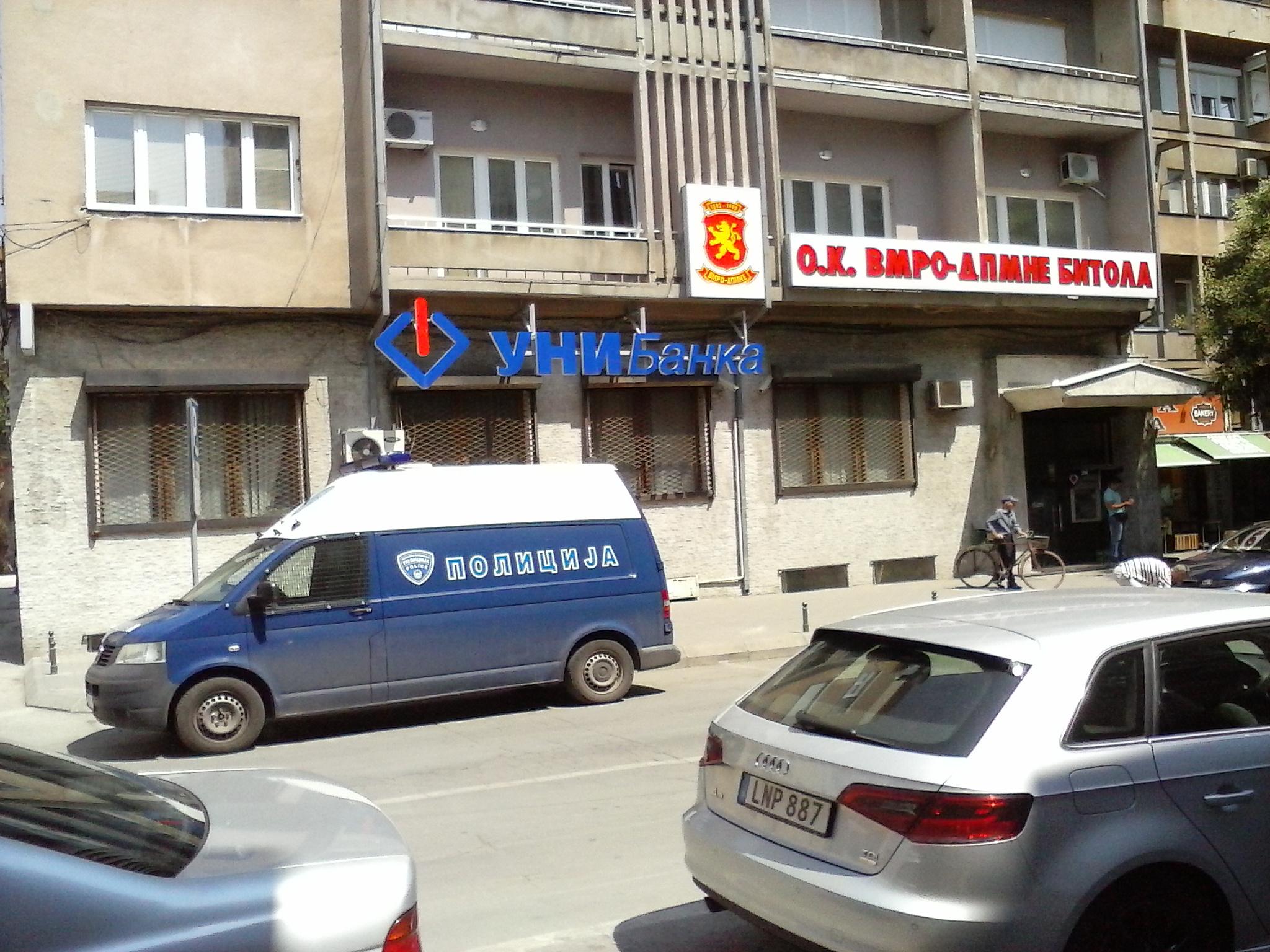 VMRO-DPMNE vo Bitola