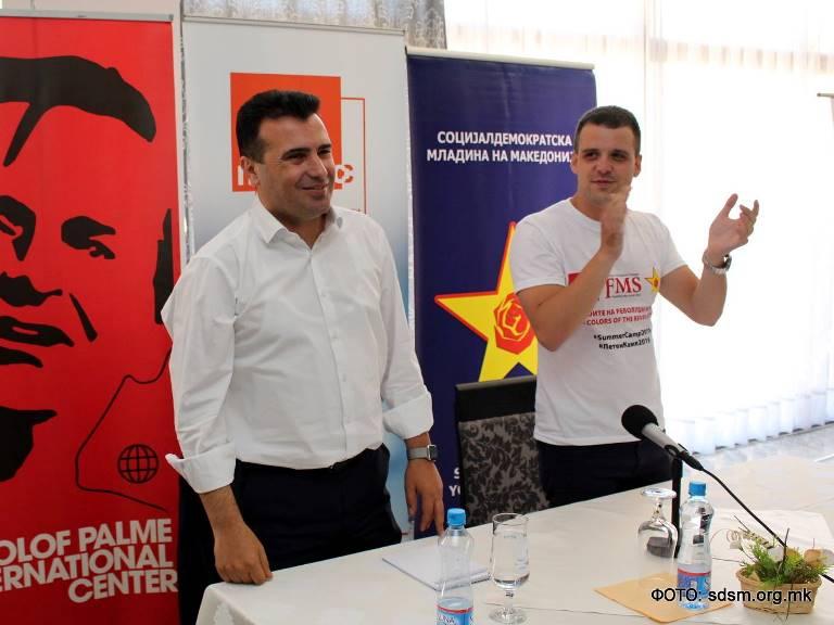 Zoran Zaev, leten kamp