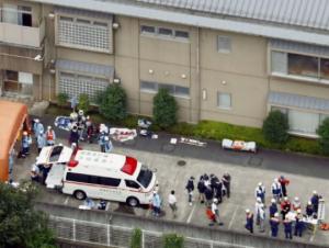 japonija napad noz