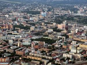 Novosibirsk_view