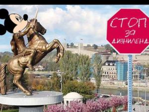 протест-панорамско тркало-скопје-дизниленд