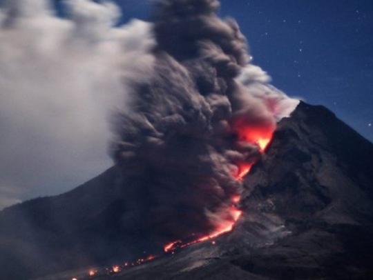 indonezija vulkan