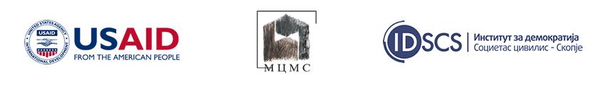 logoa USAID, MCMS, IDSCS