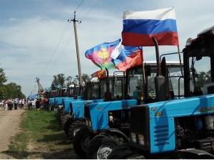 ruski zemjodelci