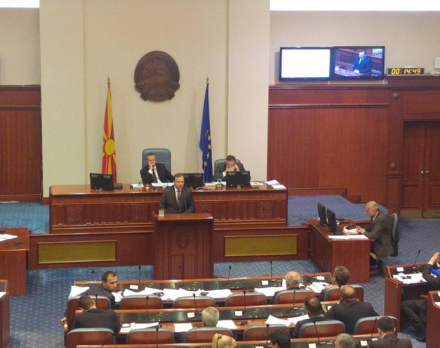 Емил Димитриев во Собрание