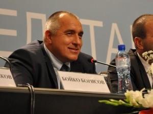 Bojko-Borisov