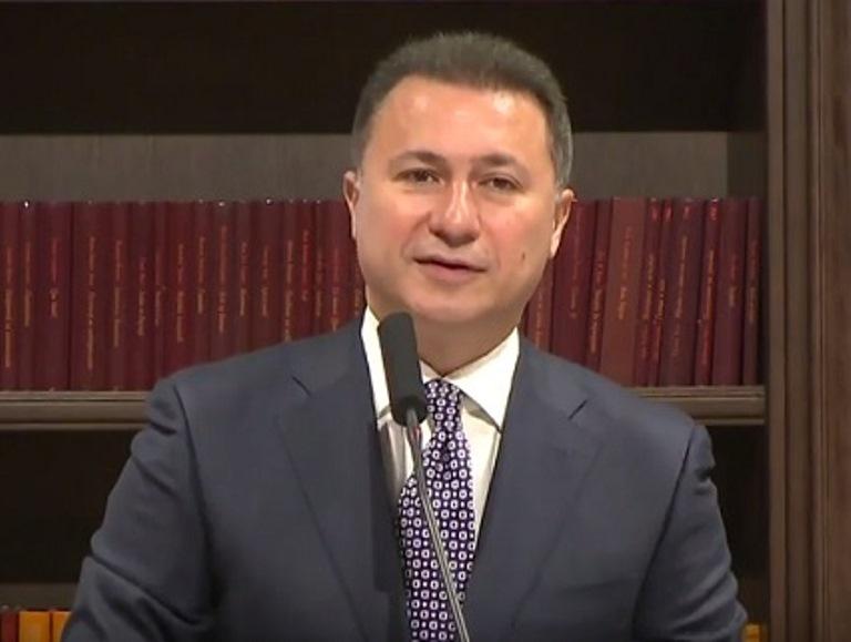 Nikola Gruevski, merki
