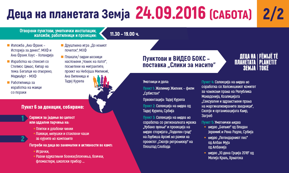 Programa sabota 24.09.2016 2 del (2-2)