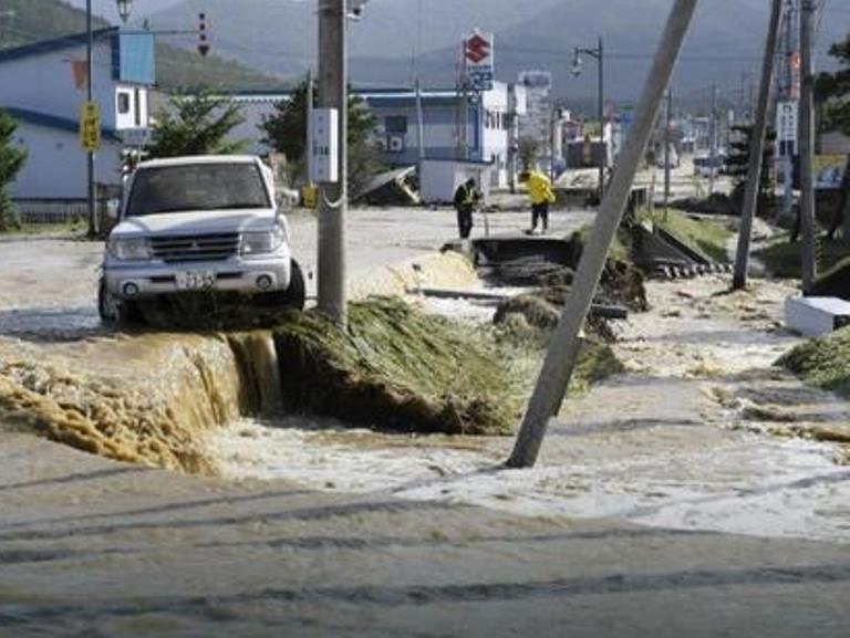Tajfun, japonija