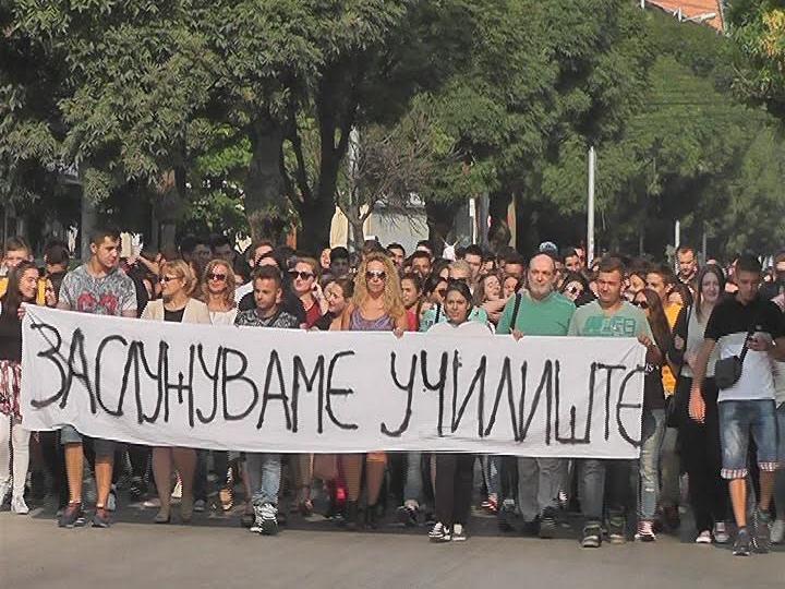 kiril pejcinovik protest