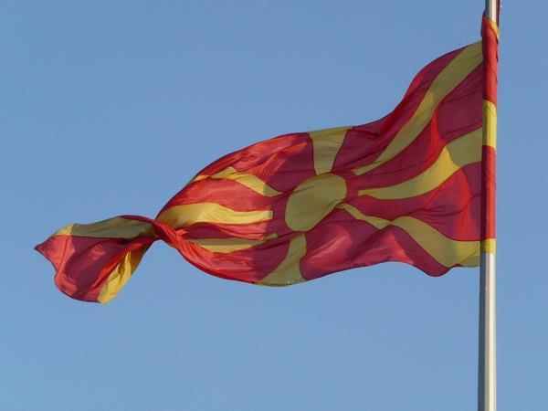 makedonsko-zname1