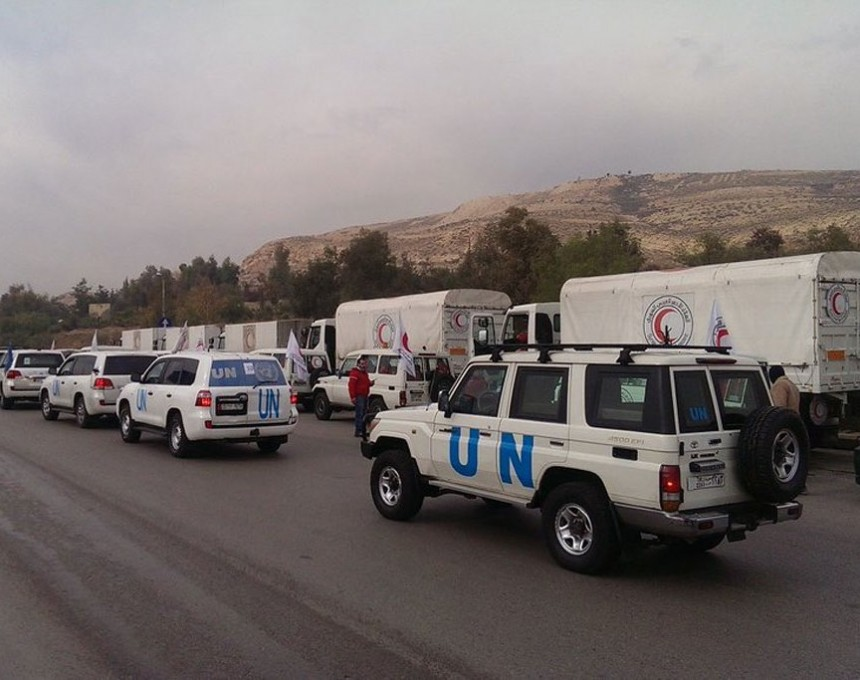 obedineti nacii humanitarna pomos
