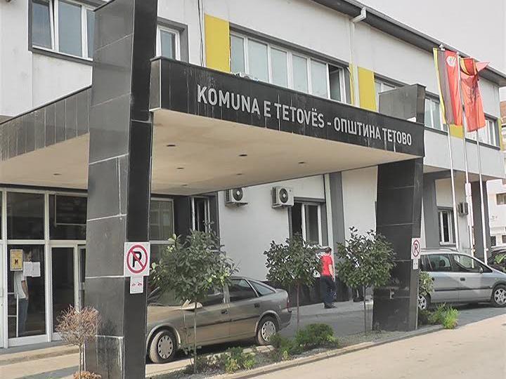 општина-тетово-opstina-tetovo