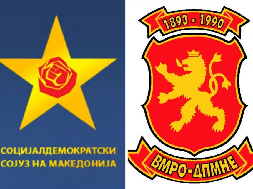 4:3 sdsm-vmro_logo-860x6801