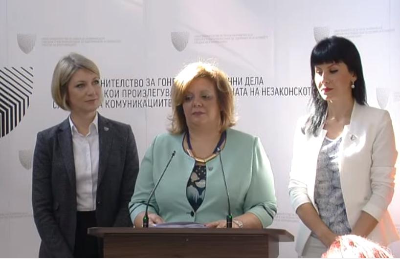 Специјално јавно обвинителство СЈО Катица Јанева Ленче Ристоска Фатиме Фетаи