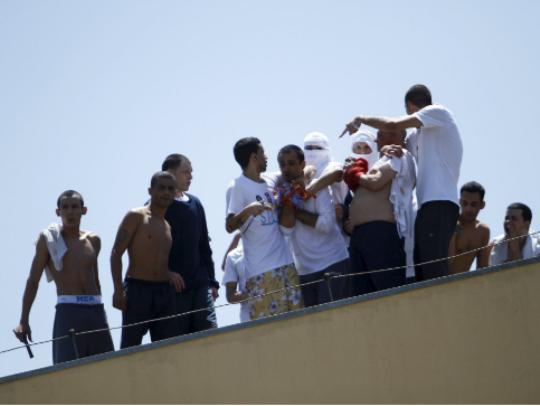 brazil zatvor