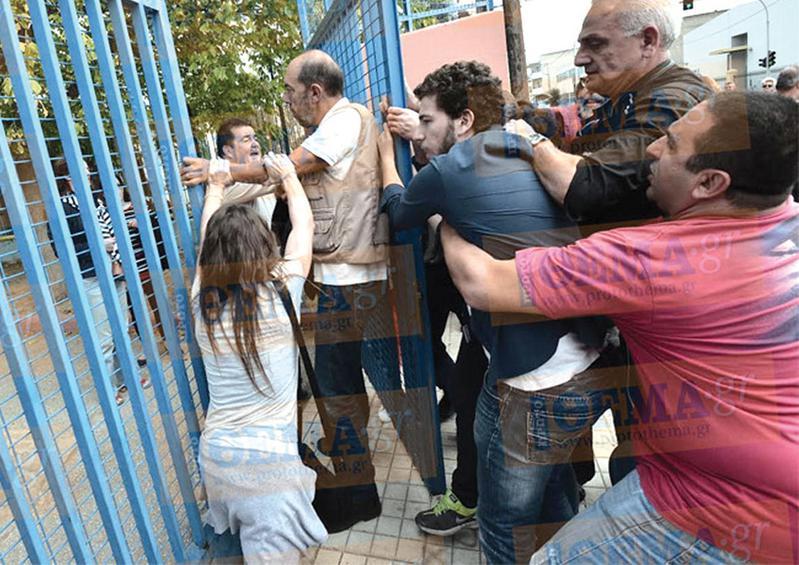 grcija uciliste protesti begalci