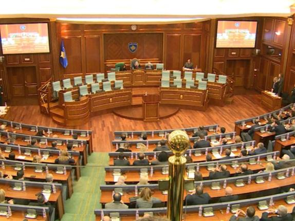 kosovski-parlament1