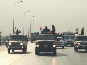 mosul vojska