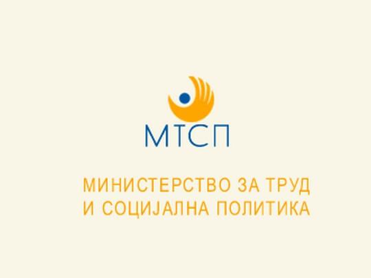 mtsp2
