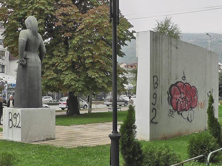 spomenik na revolucijata