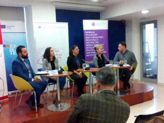 MIM EU info centar nevladini promena na zakoni