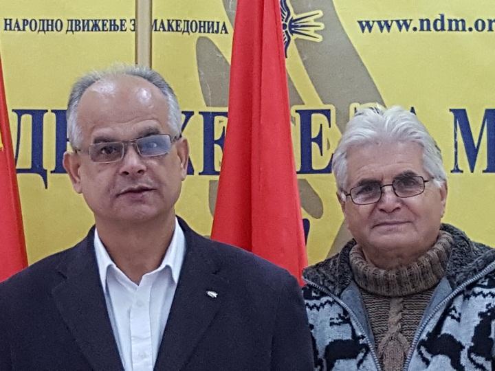 НДМ Тодоров