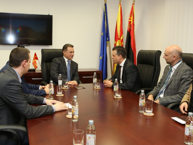 Gruevski Fraj