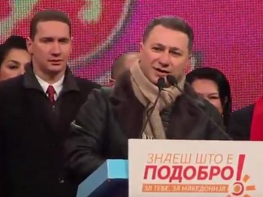 Nikola Gruevski miting tetovo