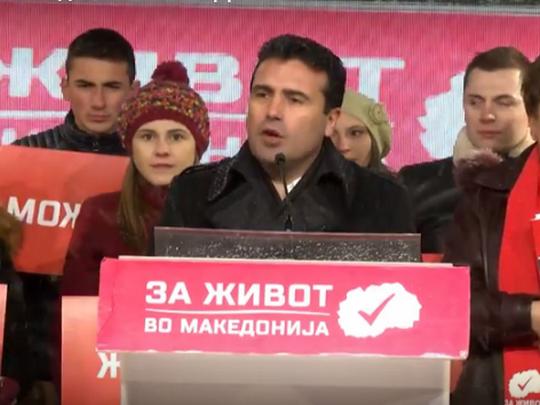 Zoran Zaev miting Delcevo