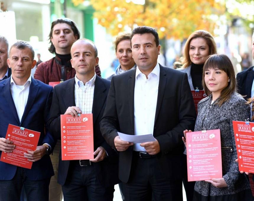 Zoran Zaev obrakanje