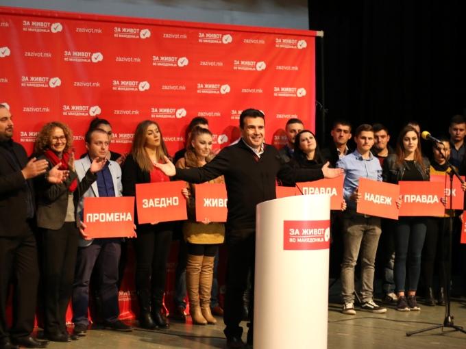 Zoran Zaev vo Demir Hisar