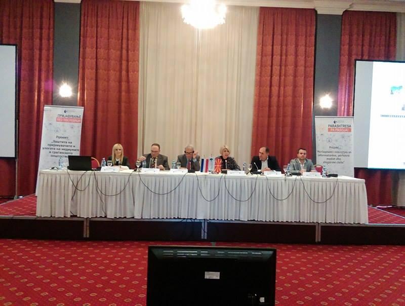 konferencija Zakon za zashtita na ukazhuvachite