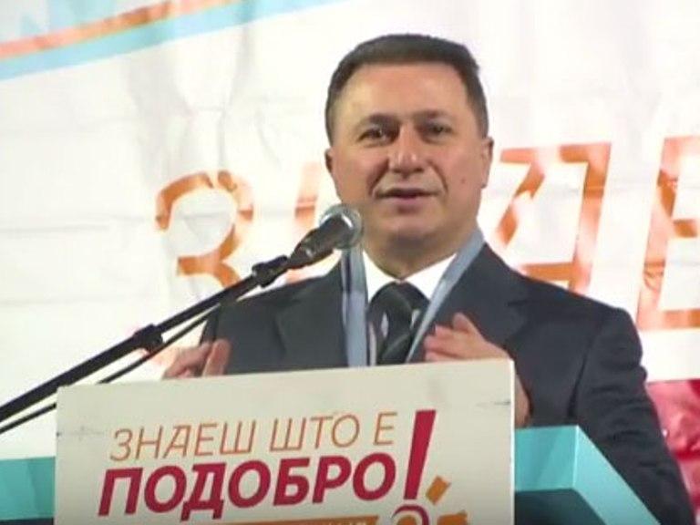 ruevski