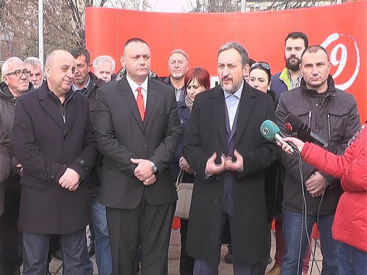vmro za makedonija