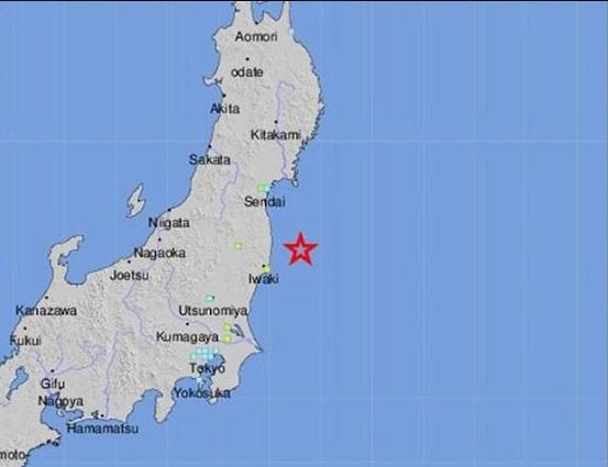 zemjotres japonija