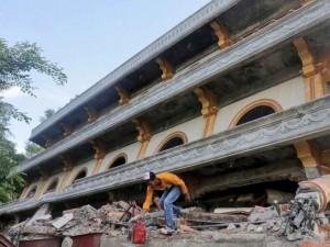 indonezija zemjotres
